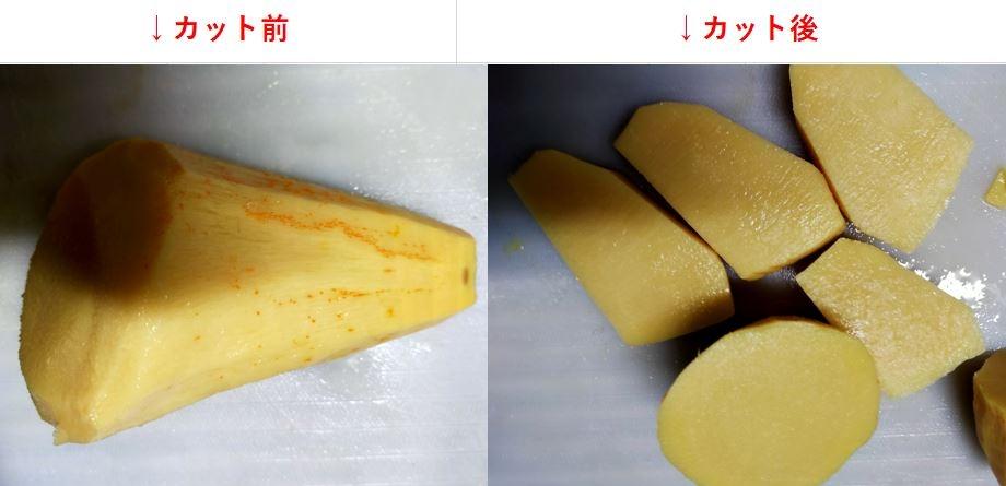 タイ産のたけのこの缶詰を購入しました。 たけのこって竹になったときの節のようなものが所々隙間みたいになっていると思うのですが、添付写真のように隙間がありません。 日本のたけのこと種類が違うのですか?