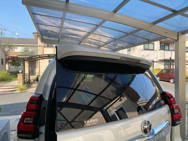 車の後ろ側にハッチバック用の基台を取り付けようと考えてます。扉は写真の様に開きます。 右に付けるべきか左ひ付けるべきか教えて下さい。