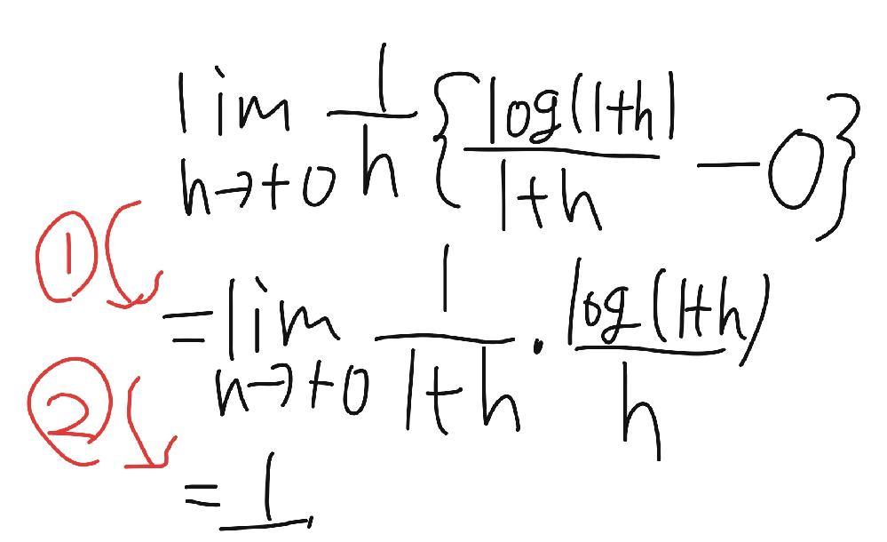 数学Ⅲ、微分可能性の質問です。 これは微分可能性の一部なのですがなぜ②のことが成り立つのかが分かりません。おそらくこれを理解するには①の過程も知っておきたいです。①と②はそれぞれなぜこういうことをしているのですか(成り立っている理由)。また、微分可能性のポイントを教えてください。 よろしくお願いします。