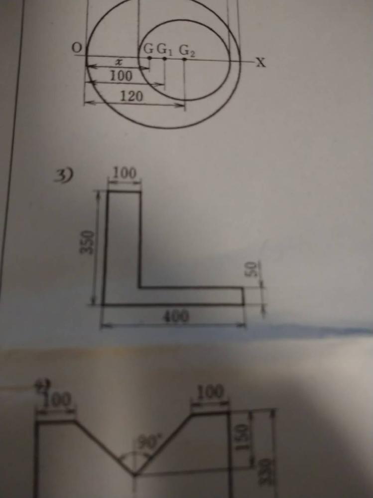 力のつり合いの問題なのですが、このL字型の重心の求め方がわかりません。左下隅を原点として求めるやり方わかる方がいらっしゃったら教えてください。