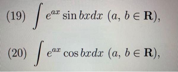 この積分の問題の解法と解答教えて頂きたいです、!
