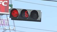 なぜ日本では、カウントダウン式の車両用信号機はないのでしょうか?このような信号機は現在の法律では禁止されていますか?