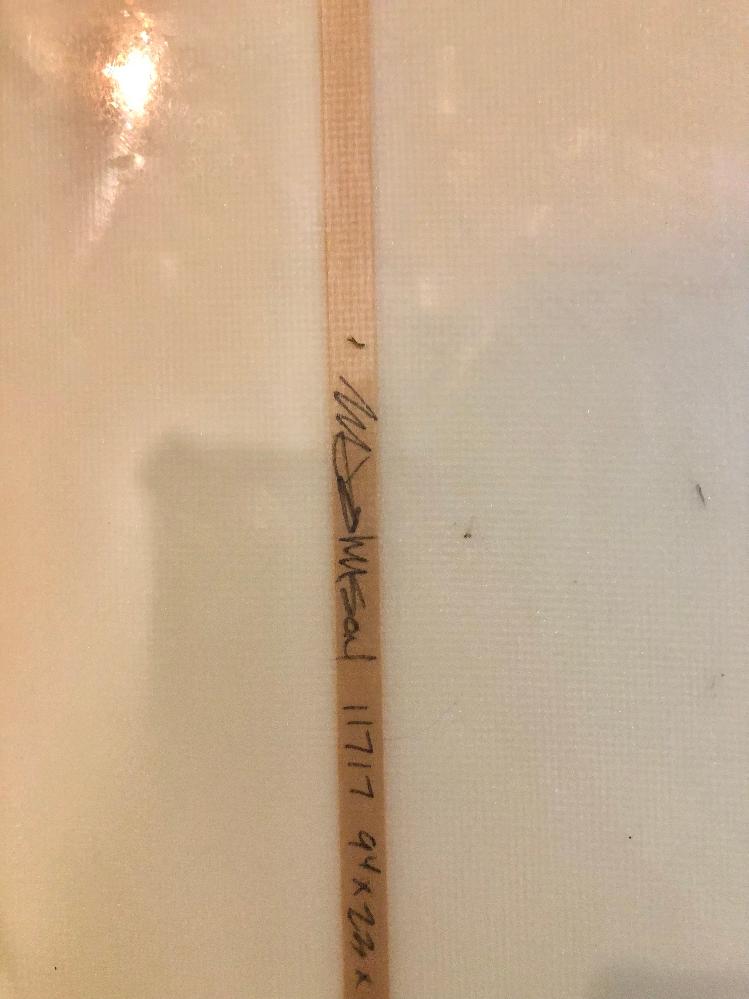 hobie ロングボードのシェーパー記載があるのですが、サインが誰かわかりますでしょうか?