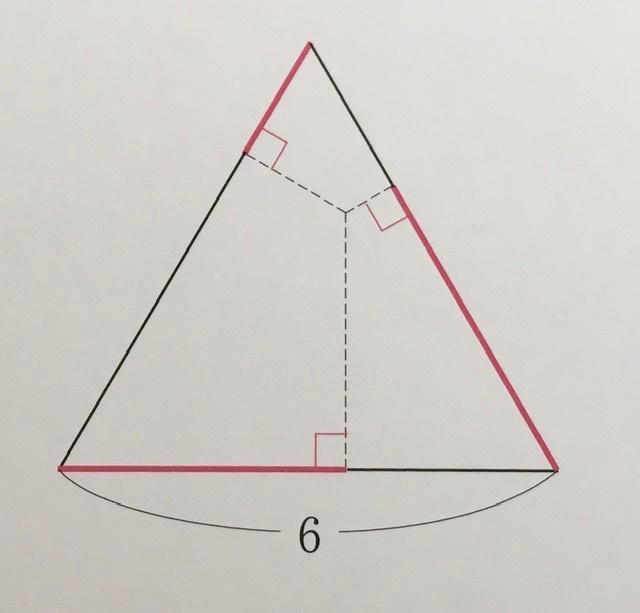 中学受験算数、平面図形の問題がわかりません。わかりやすく教えて下さい。 「1辺が6センチの正三角形の赤線の長さの合計は何センチですか」 よろしくお願いします!