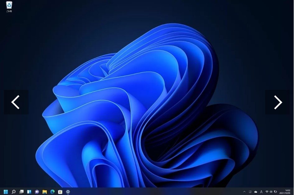 Windows11正式版に切りかえるのは危険? 自宅で使用している個人のPCです。Win10 21H1 PCで自作です。11正常性チェッカーには合格しております。慎重派、経験者の方は10で暫く様子を見るという方が多いようです。冒険派、新しもの好きの方は11を早速使用している方もいるようです。 Windows11正式版が10月5日リリースされましが、今後1年間は最低でも無償アップデート期間は続くでしょうが、バグがまだまだ多いようです。大幅なアップデートも今後あるでしょう。(Androidアプリ動作機能がまだ備わっていない)11に切り替えるのは暫く様子を見た方が良いのですか?教えてください。
