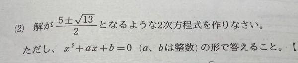 この問題の解説をお願いしますm(_ _)m