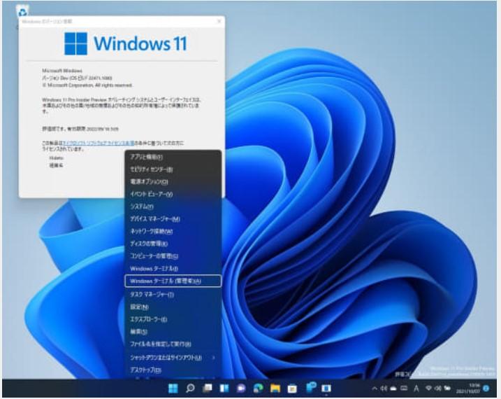 Windows10から11へシフトする人は多い? ネット上や家電量販店やPCショップではWindows11正式版のリリースに伴い、Windows11に切り替えた人が多くいらっしゃるようです。しかし未だにWindows10を使い続けている人も居ます。今後、Windows10のシェアが落ち、11へシフトする人の割合は増加するでしょうか?11搭載のPCの発売が増加すると、11の人気は今後半年から1年で急激に増えると思っても宜しいか?