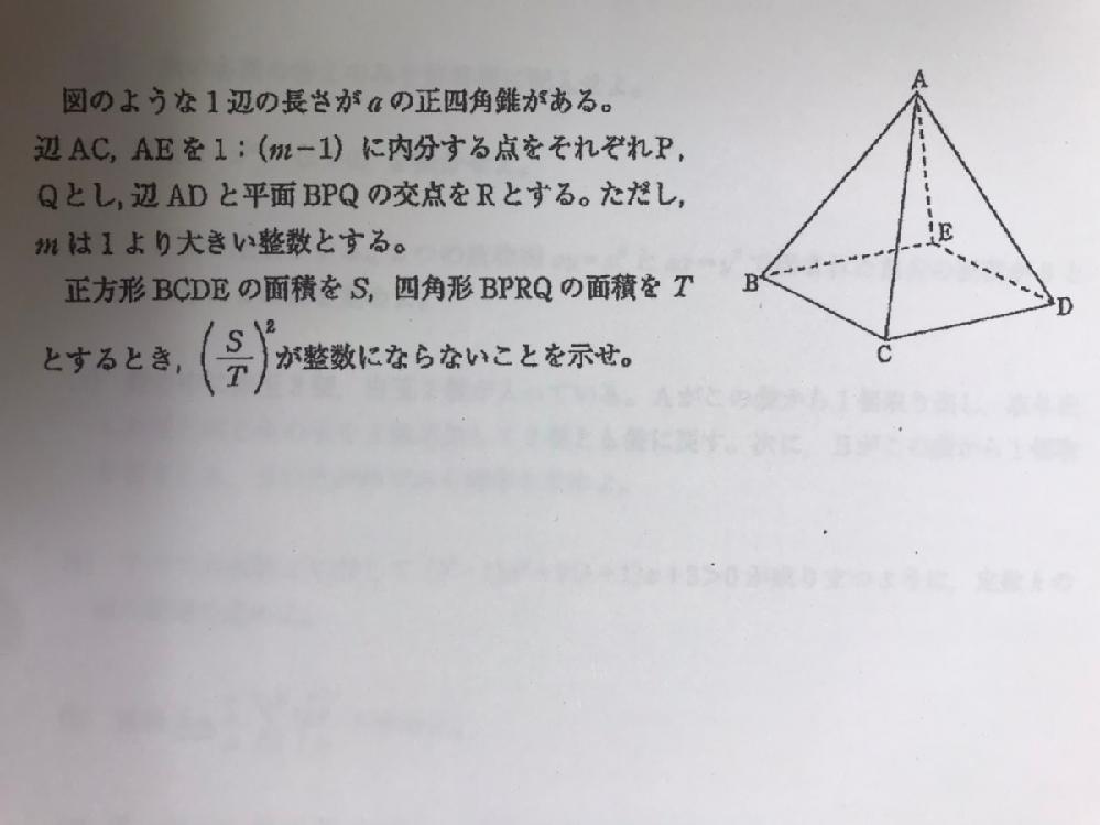 この問題の解答をお願いしますm(__)m
