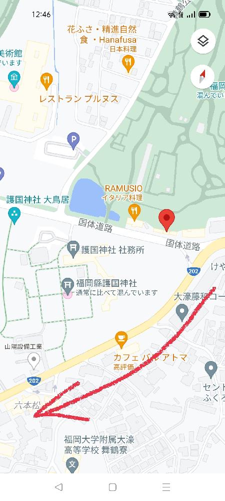 福岡市 西鉄バスの路線 赤坂3丁目の交差点あたりから、六本松駅(科学館に行きたい)にバスで行けますか? 西鉄バスサイトで地名から検索したけどうまくいきません。赤坂側のバス停の名前を教えていただけると助かります。 徒歩でも行けそうな距離ですが… 帰り、六本松からは地下鉄乗ります。