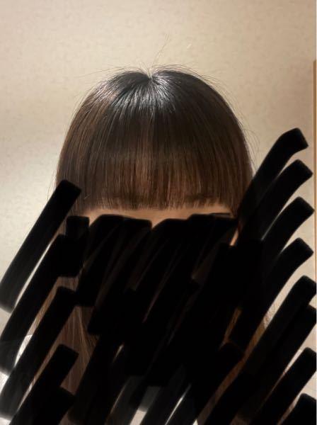 やばいですよね……この前髪。