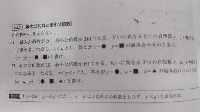 (2)教えてください!
