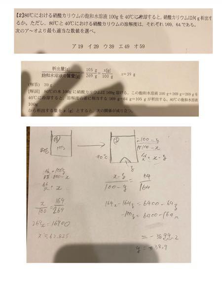 1番上が問題。真ん中が模範解答の解法、下が僕の解法です。 僕はよびのりさんの動画を見てその通りの解放でこの問題を解きましたが模範解答では別の解法です。しかも模範解答の方が計算が半分くらいで済みます。今後の授業のことを考えるとどちらの解法がオススメですか? ちなみに理系に進みます。
