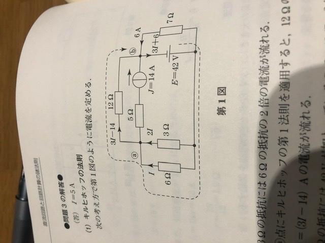 質問です。 こちらの解答でキルヒの解法もテブナンの解法もですが、定電流源の14Aはなぜ全て12Ωに流れるのでしょう?6Ωと3Ωの並列側には分流しないのでしようか?わかる方よろしくお願いします。
