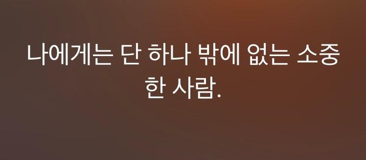 この韓国語の意味を教えてください。