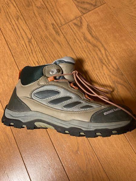 モンベルの登山靴なのですが、品名を教えてもらえると助かります。3年ほど前に購入しました。