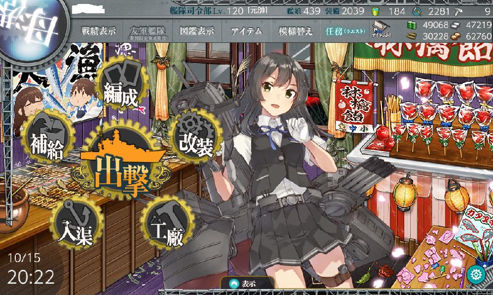 親潮改二! ボイスで戦後の潜水艦おやしお型について言及してるけどいよいよ艦これも戦後世代に以降するのだろうか? 前にもちょいちょい戦後装備とか出て来てるけど。