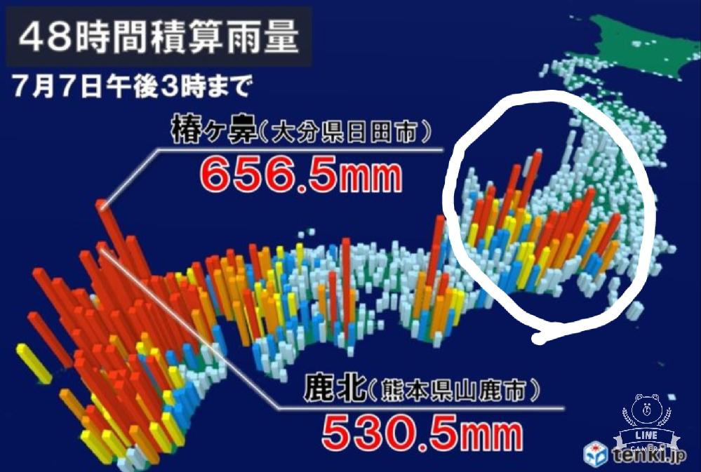 この雨量を表す地図がわかりにくいです。 今もこれですか? 例えば、白い円の中で雨がたくさん降ってる地域はどこですか?(赤い表示の所)