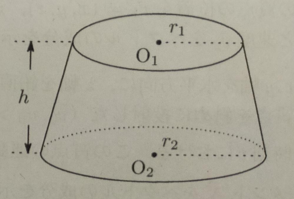 物理の重心を求める問題です。途中まではできたのですが解説がなく困っています。どなたか、解説をお願い致します。 下図の形の一様な密度の円錐台の体積と重心の位置を答えよ。重心は2つの円の中心O₁, O₂を結ぶ線上にあると考えてよい。 宜しくお願いします。