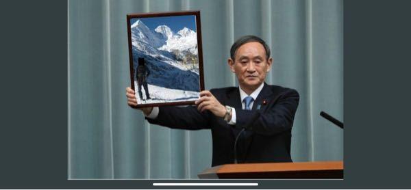 SCP財団について質問です。 もしも、令和の年号の発表の時に、総理大臣が、シャイガイの写真を全国に見せていたら、どうなりますか?? 日本人は、テレビ、スマホを持っていない人しか助かりませんか????