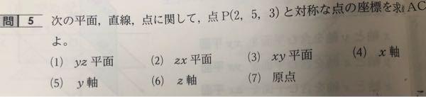 この(7)の答えを教えてください。解説不要です!