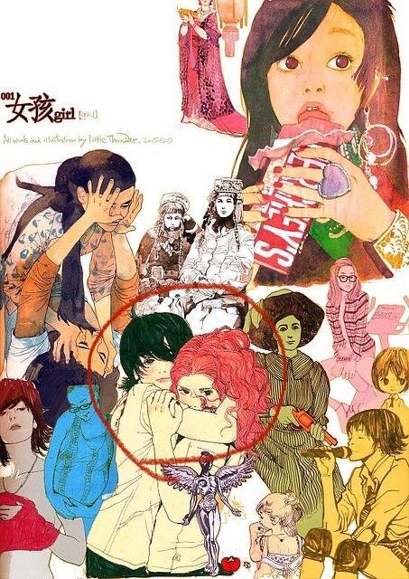 かなり粗い画質なのですが、赤い丸で囲ってあるイラストを描いたアーティストを知りたいです。 お詳しい方、宜しくお願い致します。