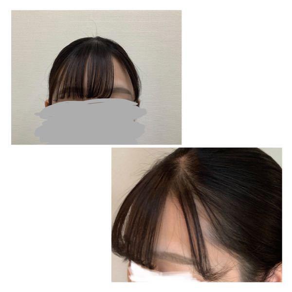 この前髪、どう思いますか? 右側で分けてるんですけど、分けてると言うよりは割れてるって感じで正面から見たら、右側前髪無くね?ってなります。かと言ってこの右の前髪を正面と同じ感じですると何となく重くない?と思っています。どうしたら綺麗に分けられますか?