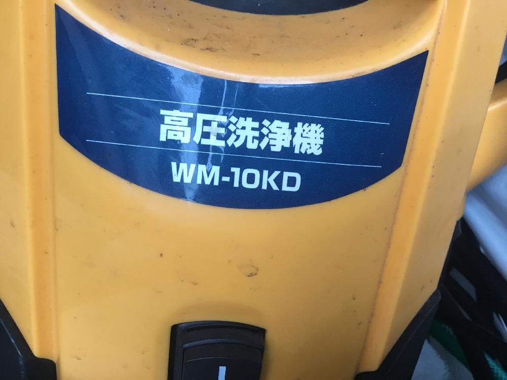 ケーヨーD2のオリジナル高圧洗浄機にケルヒャーのノズルは取り付けできますか? 排水パイプの洗浄をしてみようと思いまして、、