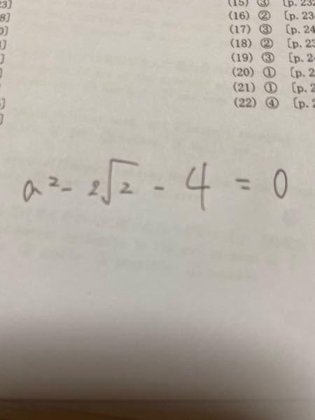 計算教えてください、 途中式もお願いします。