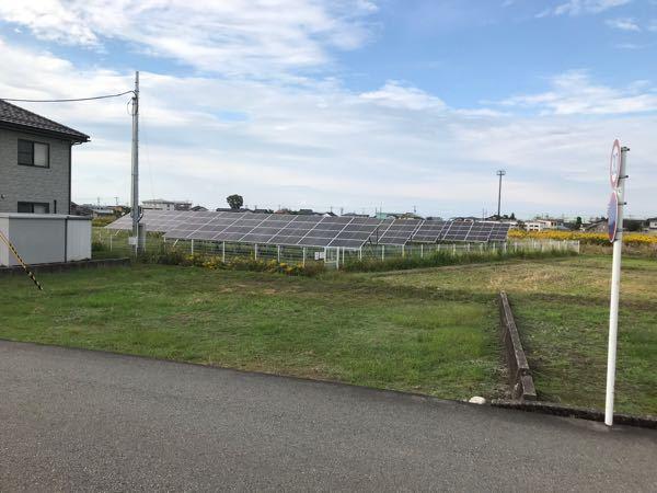 写真が小さくてわかりずらいとは思いますが、家の近くに設置されたソーラーパネルと思われる物です。 これがソーラーパネルだとすると個人宅に電力供給しているものとは考えにくい規模だと思います。 ではいったい何処に電力供給しているのでしょうか? 一応いうとここは北陸地方です。曇りや雨の日が多いです。