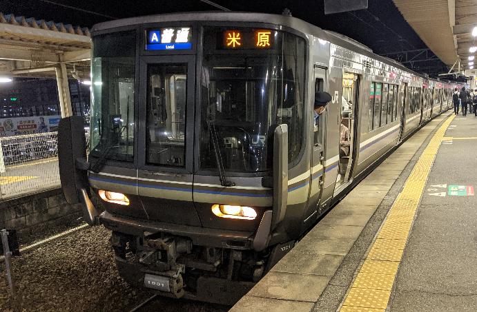 JR西日本の223系の1000番代のトップナンバーは W1編成の8両編成で合っていますか?