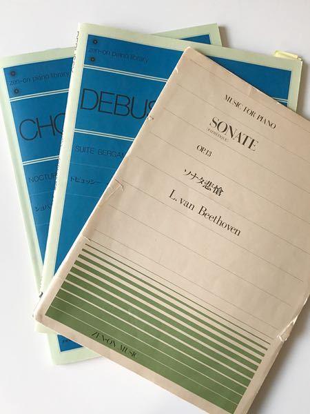 こういう楽譜の書籍のサイズは何ですか?