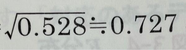 この計算方法を教えてください…! できれば具体的に途中式も教えて欲しいです。