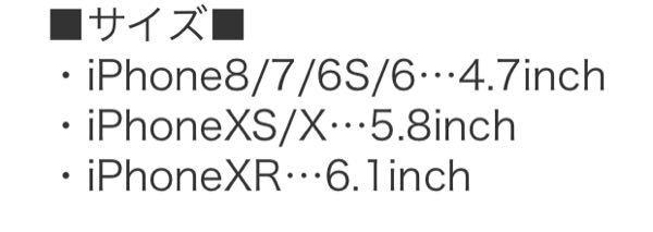 iPhone12とiPhone XRの液晶フィルムって同じですか??