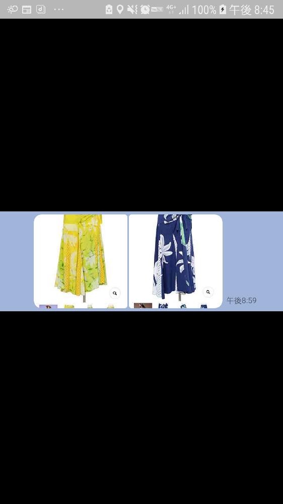 お願いいたします!この写真のダンススカートを購入したくて探してます。わかる方いらっしゃいましたら教えて下さい。