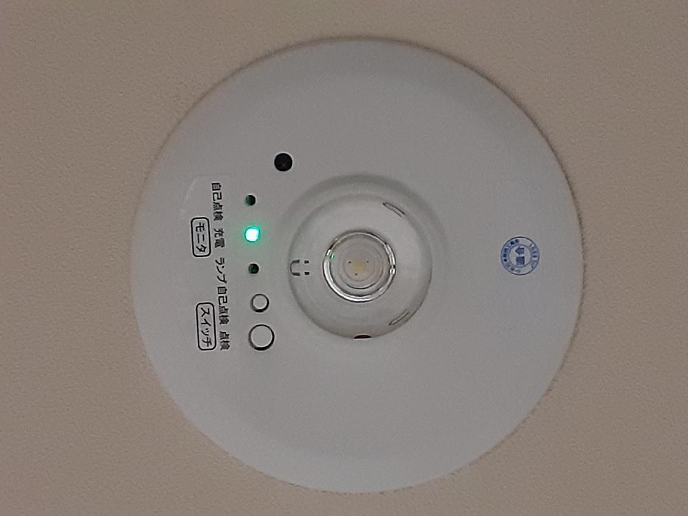 職場の天井に付いていました。 これってなんでしょうか?