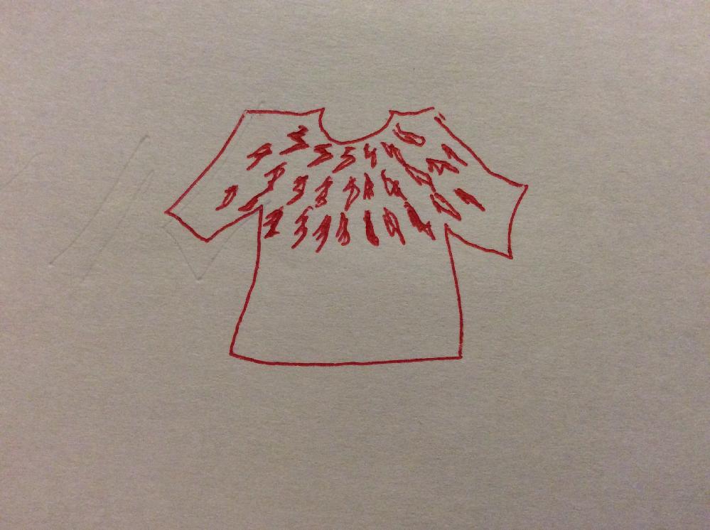 この9月から10月頃、TVで芸能人数人(覚えているのは、サンドウィッチマンの伊達さん)が着ていたtシャツが気になります。どこのものか分かりますか? 首から肩にかけて、イナズマの様な柄が三段くらいで放射状に伸びたプリントtシャツです。色は黒でプリント部分は白でした。 下手な絵ですがイメージを書きました。