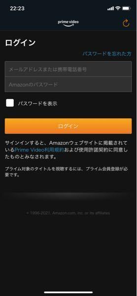 Amazonプライムビデオの一つのアカウントを他の端末と共有したいのですが、これを打てば共有できますか?