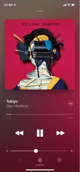 AppleMusicを契約したら、元から入ってた音楽が 曲名が日本語から英語の表示になってしまったのですが 戻せないのでしょうか?