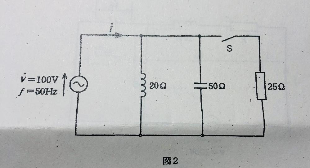スイッチSを開いた時 コイルのインダクタンス[mH]を求めよ という問題があります 答えが0.06[mH]だそうです これって60[mH]じゃないんですか? これは答えが間違っているのですか?