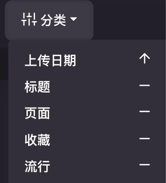 中国語のこれってそれぞれ日本語でなんて意味ですか?