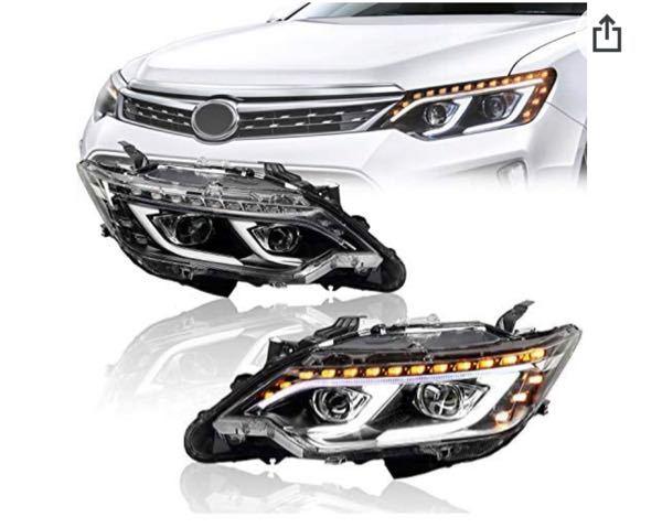 トヨタのカムリのヘッドライトについて質問です 2011年9月〜2014年4月の発売モデルのカムリに後期の社外のヘッドライトを装着したいのですが配線等は特にいじらなくても装着可能なのか、配線をいじ...