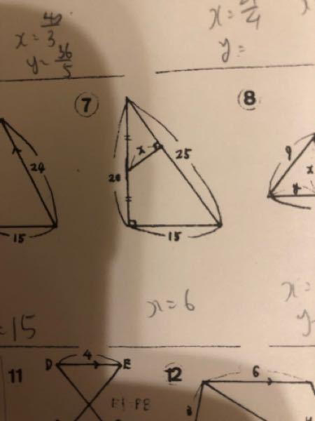 どうしてXが6になるのですか??中学生数学です!