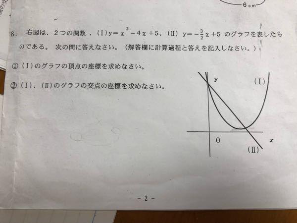 この問題の答えを知りたいです。よろしくお願いします。