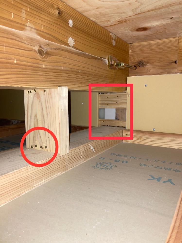 新築を建てて2年です。 一階天井の点検口を覗いたところ、外壁側の石膏ボードが貼られていませんでした。 また、釘も写真のように斜めに乱雑に打たれています。 高機密・高断熱を謳っている地元の工務店なのですが、石膏ボードについて機密性や断熱性に影響はないのでしょうか? また釘の処理はこの程度が一般的なのでしょうか?