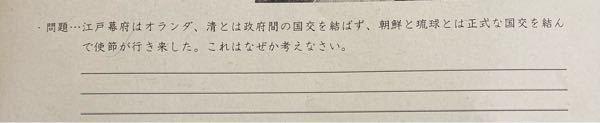 検討もつきません。日本史に詳しい方、教えて欲しいです。