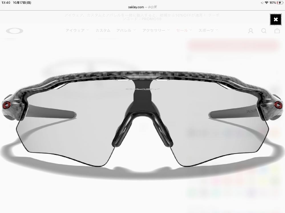このメガネ、高校野球で使えると思いますか?