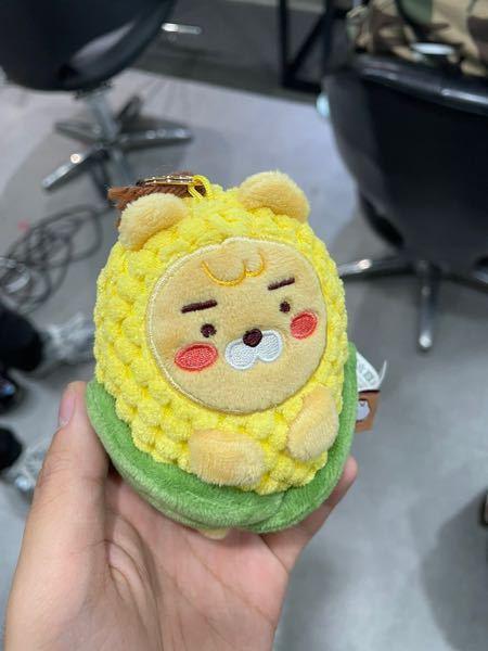 カカオフレンズのハーベスト?のライアンのこのトウモロコシのキーホルダーが欲しいのですがこれってまだ韓国では手に入るのでしょうか?もし入るのなら代行に頼みたいなと考えているので教えていただけると幸...