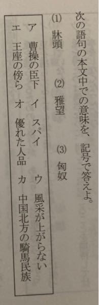 この1.2.3番の漢字の読み方と意味教えてほしいです!