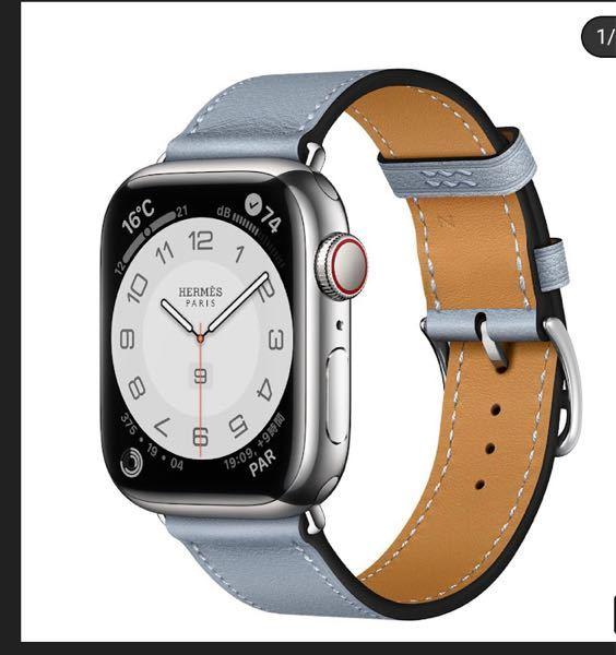 Apple Watchのこの盤面 なんて検索したら出ますか?