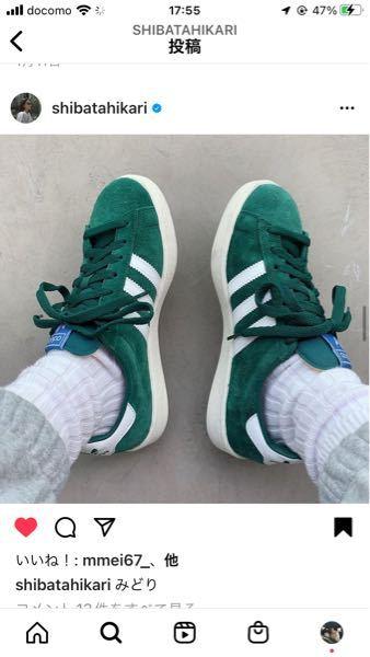 質問なんですが、この柴田ひかりさんの靴ってなにって言う靴なんですか?後どこで買えますか?